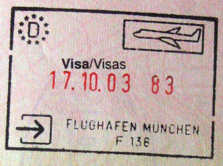 http://upload.wikimedia.org/wikipedia/commons/d/da/Germany_munich_airport_entry.JPG