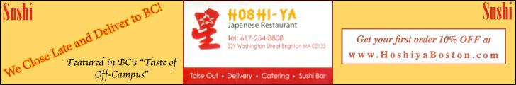 HoshiYa-Banner-Final132